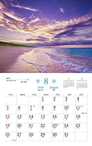 KAGAYA奇跡の風景CALENDAR 2018〜天空からの贈り物〜 (インプレスカレンダー2018)