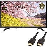 ハイセンス ハイビジョン液晶テレビ 32K30 IPSパネル メーカー3年保証 2018年モデル(HDMIケーブル(1.8m) 付)