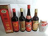 8年物750ml会稽山紹興酒と18年15年10年9年5年紹興酒6本セット