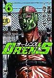 OREN'S コミック 1-6巻セット
