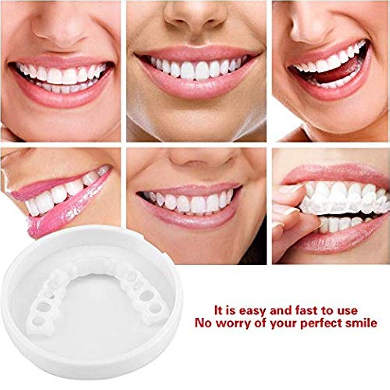 カニ疫病装置16セットのコスメティックデンタルマッサージ、笑顔、笑顔、快適、すべてのメイクアップ歯に最適、最も快適な義歯ケア用のワンサイズ