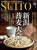 SUITO(新潟粋人)6号