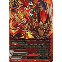 フューチャーカードバディファイト / 《BF》ドラゴンシールド 太陽の盾(究極レア) / バッツ オールスターファイト スペシャルパック「ファイナル番長」