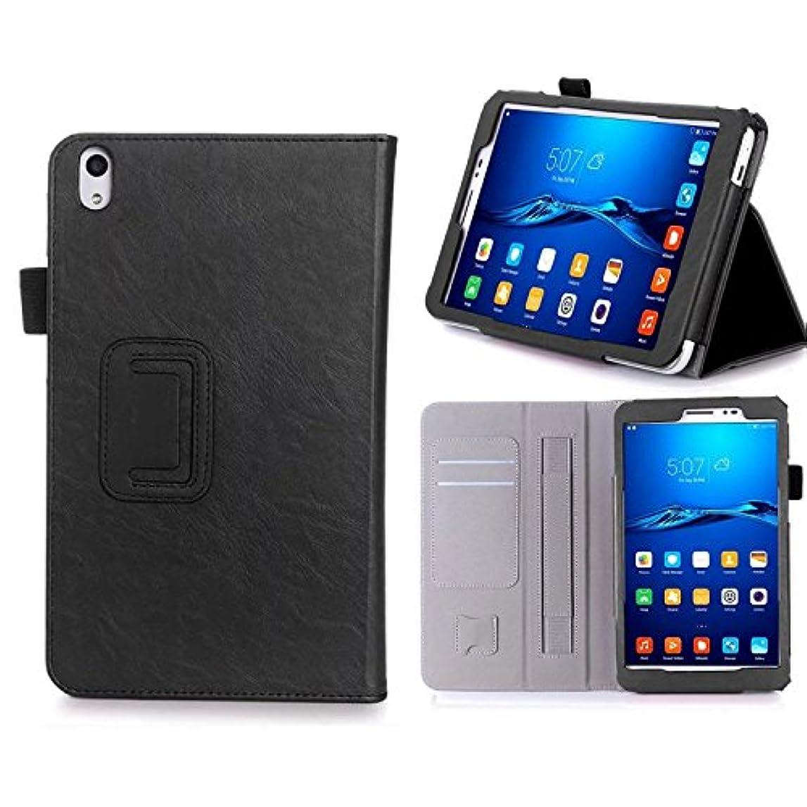 禁止経験急行するHuawei MediaPad T2 8.0 Pro ケース,【ELTD】Huawei MediaPad T2 8.0 Pro カバー PUレザーケースマグネット 角度調整スタンド機能 タッチペンホルダー ハンドストラップ付 熱処理カバー Huawei MediaPad T2 8.0 Pro ケース case for Huawei MediaPad T2 8.0 Pro 開閉式 超薄型 最軽量 全面保護型(ブラック)