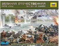 """Board game """"Great Patriotic War. Battle for the Danube"""" Zvezda 6176"""