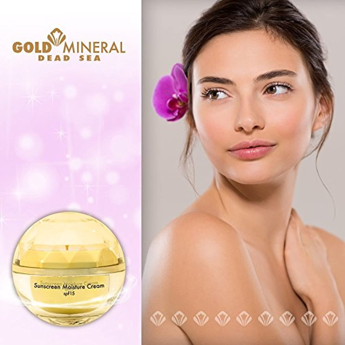 関係する地中海知らせる日焼け止め保湿クリーム SPF 15 Sunscreen Moisture Cream