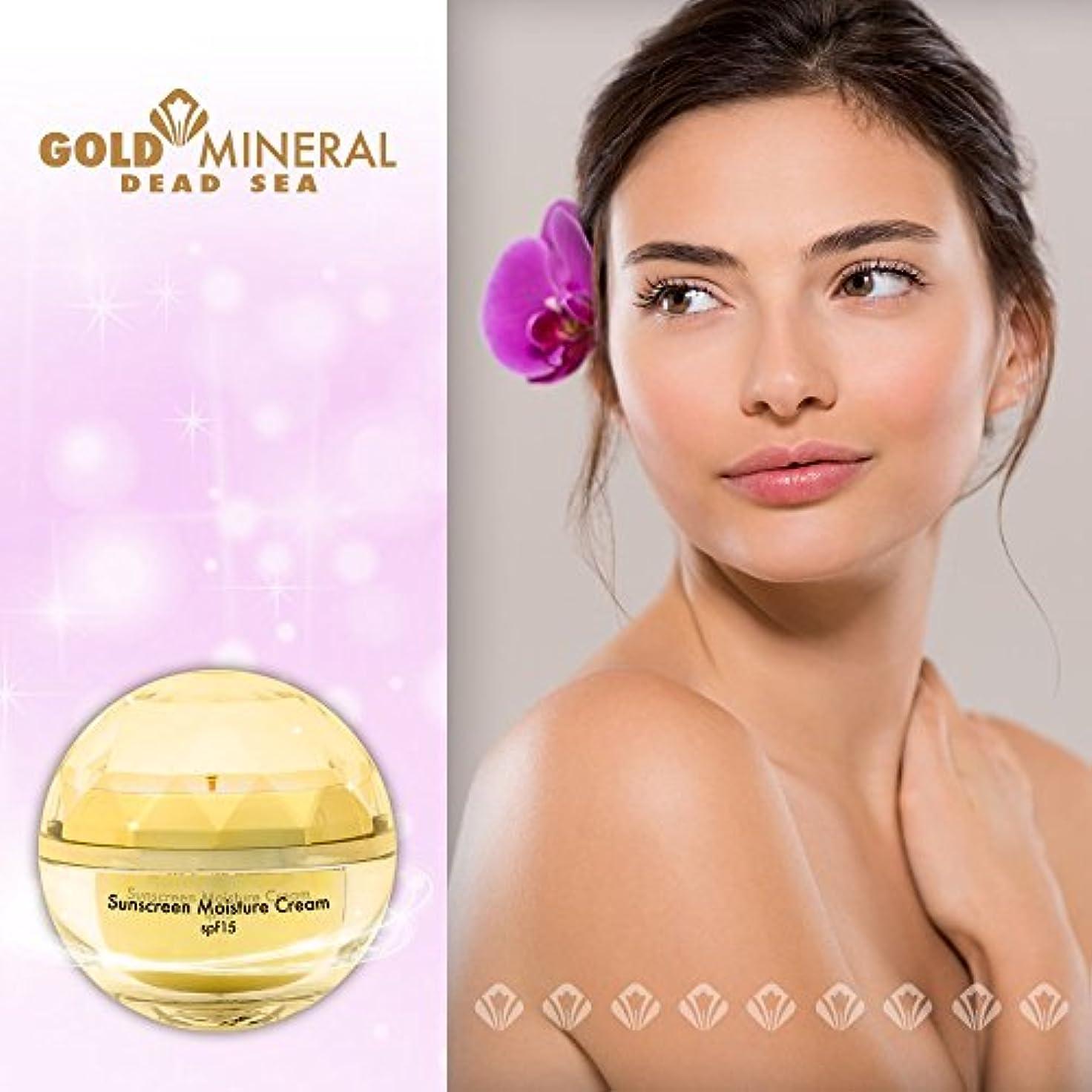 近代化するスモッグ告発者日焼け止め保湿クリーム SPF 15 Sunscreen Moisture Cream