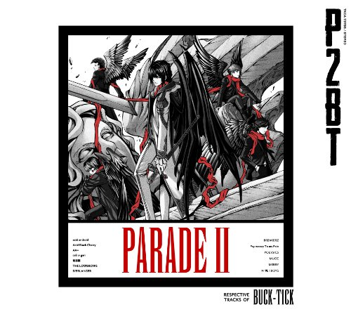 PARADE II−RESPECTIVE TRACKS OF BUCK-TICK