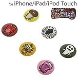 [iPhone/iPad/iPod Touch対応]おさわり探偵 なめこ栽培キット ホームボタンステッカー