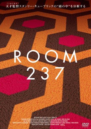 ROOM237 DVDの詳細を見る