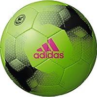 adidas(アディダス) サッカーボール エース グライダー AF5611GBK ソーラーグリーン×コアブラック 5号