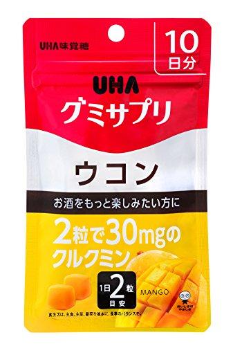 UHAグミサプリ ウコン マンゴー味 パウチ 20粒 10日分