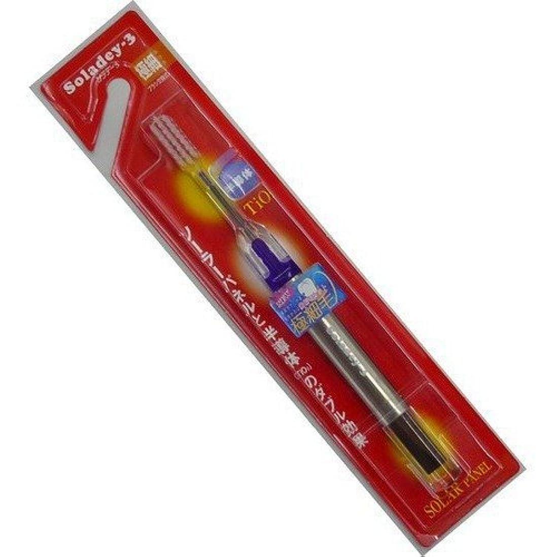 繁殖精緻化刺しますシケン 歯ブラシ ソラデー3 大人用 極細毛 紫