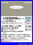天井埋込型 LED ダウンライト LSEB5048 LE1