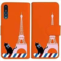 sslink HUAWEI P20 Pro HW-01K 手帳型 オレンジ ケース 猫 エッフェル塔(ピンク) パリ フランス ダイアリータイプ 横開き カード収納 フリップ カバー