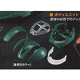 エクシードモデル ザクヘッド カスタマイズパーツ 5:ボディユニット 量産型カラー バンダイ ガチャポン ガチャガチャ ガシャポン