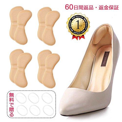 zhihu靴擦れ 靴ずれ 防止 パッド かかと テープ 4足 セット 長時間の 歩行も 安心! 美脚 のためにも是非 ...