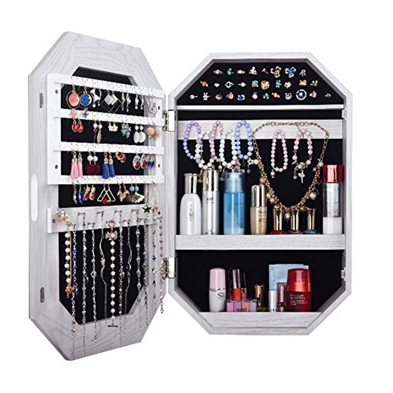 化粧品ホルダー、壁掛け化粧鏡、寝室浴室多機能ストレージミラーキャビネット、木製家庭用スマートLedランプジュエリーキャビネットNayang Store