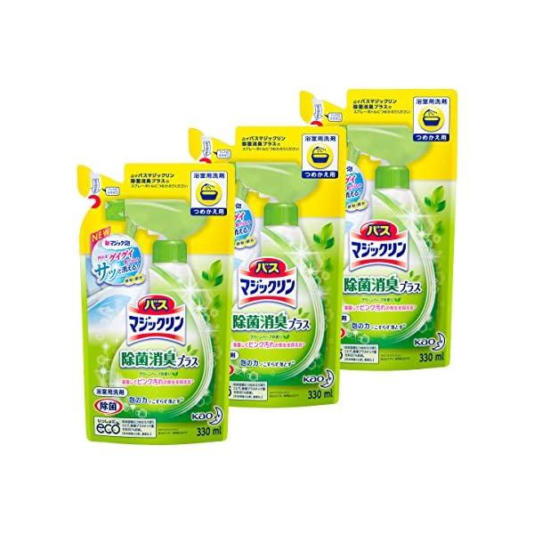 【まとめ買い】バスマジックリン 浴室洗剤 泡立ち...の商品画像