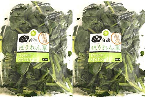 国産 冷凍ほうれん草(熊本、宮崎、徳島など)バラ凍結 500g(250g×2) 冷凍野菜 【消費税込み】※1kg購入で100gプレゼント中