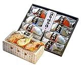 日高食品 ふぐ、鯛、さわら、サーモンの漬け魚 海旬懐石漬