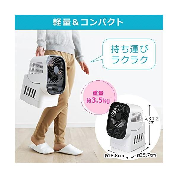 アイリスオーヤマ 衣類乾燥機 カラリエ IK-...の紹介画像6