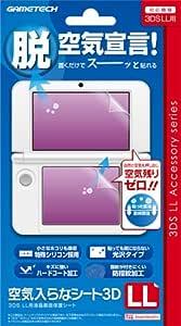 3DSLL用液晶保護シート『空気入らなシート3DLL』