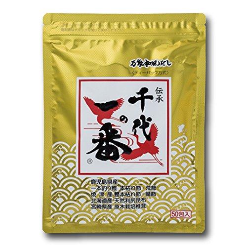和風だし 千代の一番 50包入× 4パック ゴールド お徳用袋 【ティーパック方式/チャック付】