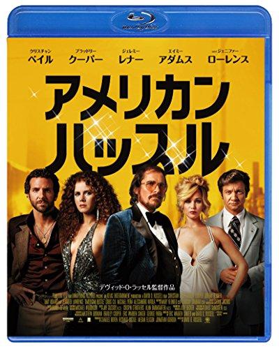 アメリカン・ハッスル スペシャル・プライス [Blu-ray]の詳細を見る