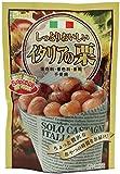 正栄しっとりおいしいイタリアの栗100g(50g×2袋)