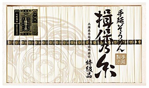 手延素麺 揖保乃糸 特級品ギフト