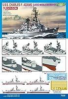 Dragon Models 1/700 U.S.S. Charles F. Adams' (DDG-2), Adams Class Guided Missile Destroyer [並行輸入品]