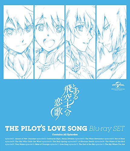 とある飛空士への恋歌