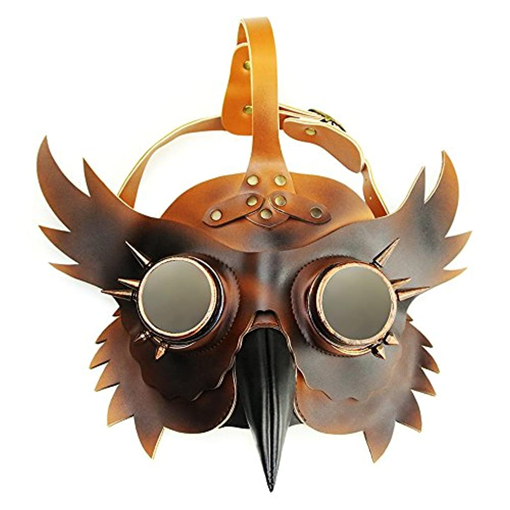 シルク素晴らしい良い多くの億スチームパンクペストビークマスクハロウィンバー小道具