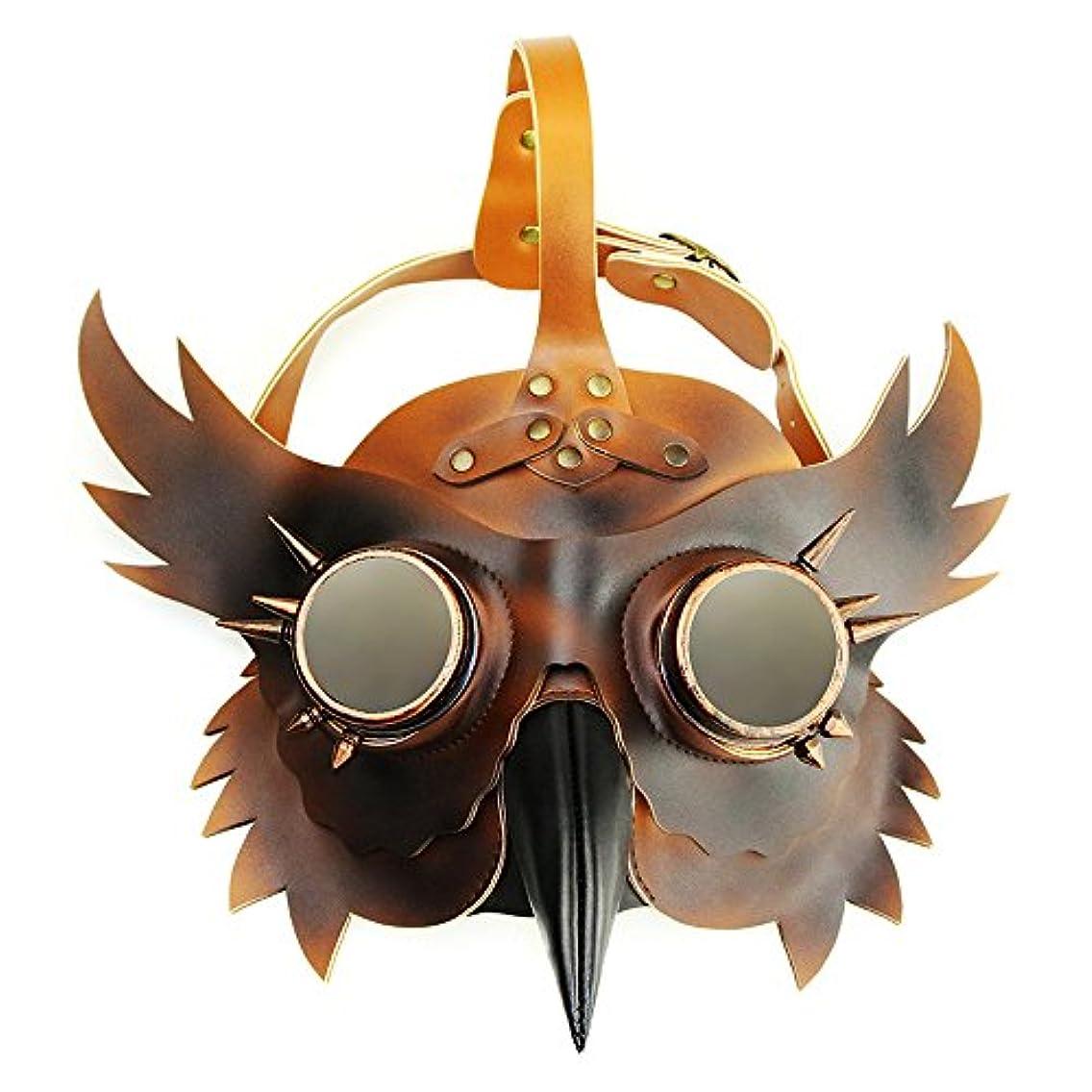 クレジット劣るスラッシュスチームパンクペストビークマスクハロウィンバー小道具