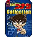 特打ヒーローズ 名探偵コナン Collection(2018年版)  (最新)|win対応|ダウンロード版