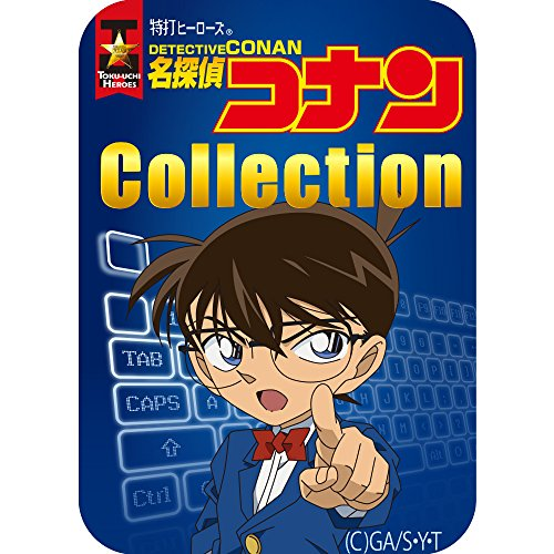ソースネクスト 特打ヒーローズ 名探偵コナン Collection(2018年版) (最新)|win対応|ダウンロード版 B079X3P3K3 1枚目