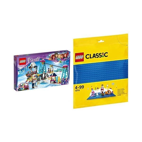 レゴ(LEGO)フレンズ ハートレイク キラキラ...の商品画像