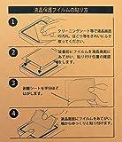 日本製 デジタルカメラ 液晶保護フィルム リコー GR DIGITALIV/GR DIGITALIII/CX6/CX5/CX4/CX3/CX2/CX1用 /反射防止 防汚 高硬度 透過率95%以上 画像