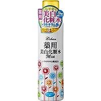 リシャン 薬用美白化粧水ミスト [医薬部外品]