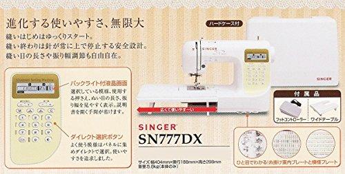 シンガー『コンピューターミシンSN777DX』