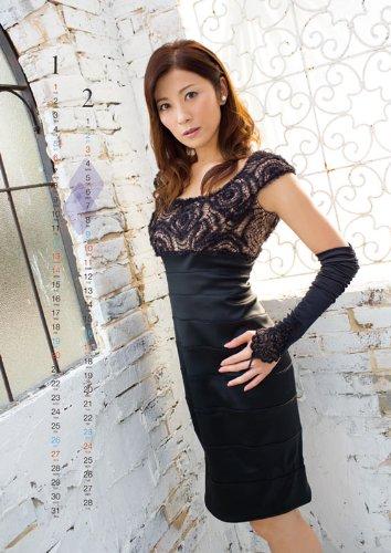 中田有紀 2013カレンダー