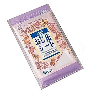 シリカゲル入り おし花シート (6枚入)