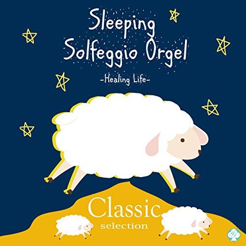眠れるソルフェジオ528Hz・オルゴール クラシック・セレクション