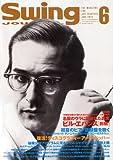 Swing JOURNAL (スイングジャーナル) 2010年 06月号 [雑誌]