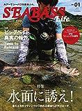 別冊つり人シリーズ SEABASS Life No.01 (2019-09-13) [雑誌]