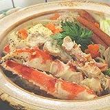 タラバガニ 1kg 生冷凍タラバガニ、カニ鍋、かに鍋味が美味しい汁の出汁にも最高1キロ/1kg