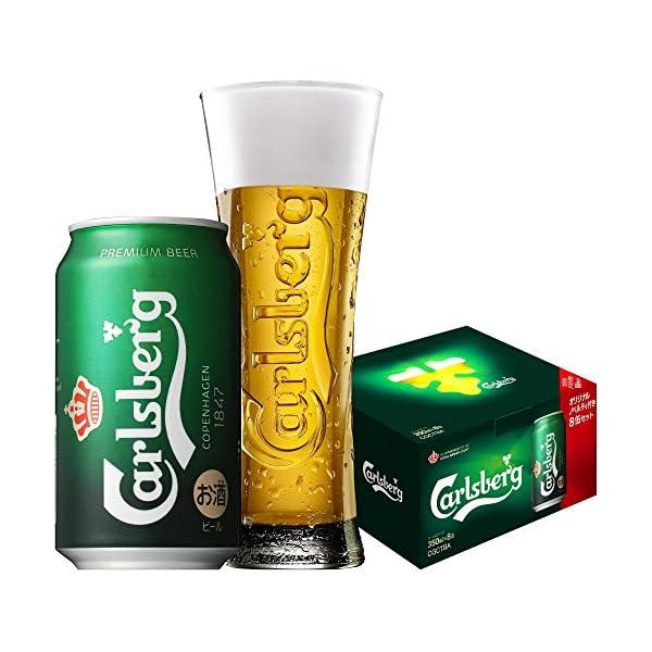 カールスバーグ 缶の商品画像