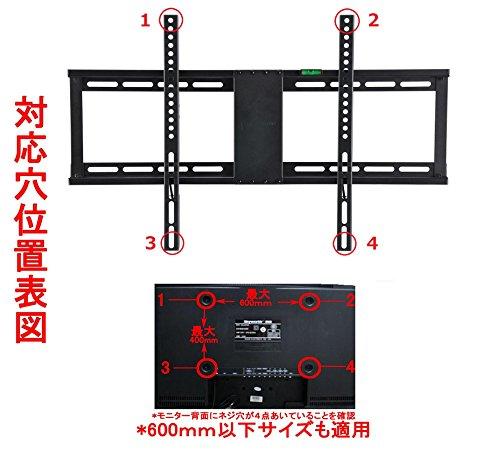 BPS テレビ壁掛け 金具 液晶テレビ 30型~60インチ型対応 プラズマ LCD LED 4Kテレビスタンド 強度抜群 薄型 VESA規格対応 固定式