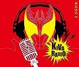 仮面ライダーキバ Web RADIO「キバラジ」2